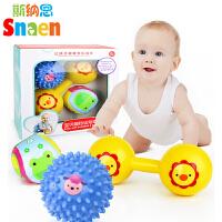 男孩婴儿手抓球3-6-12个月宝宝训练球皮球按摩球捏捏球玩具球套装 男孩 哑铃运动球