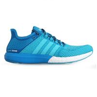 Adidas阿迪达斯男鞋 boost爆米花缓震透气运动跑步鞋B44080