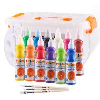 绘摩儿童颜料安全无毒幼儿宝宝画画涂鸦水粉手指画可水洗水彩套装