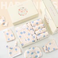 新生婴儿衣服套装礼盒高档用品大全宝宝满月礼物