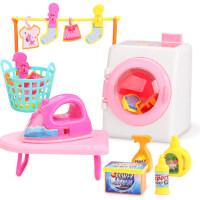 儿童迷你网红洗衣机冰箱收银机小型玩具抖音同款套装女孩过家家