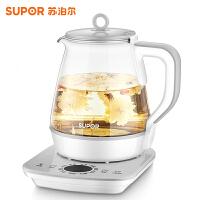 苏泊尔(SUPOR)SW-15YJ23养生壶 燕窝壶多功能加厚玻璃煮茶器电水壶电热水壶花茶壶煮茶壶家用1.5L