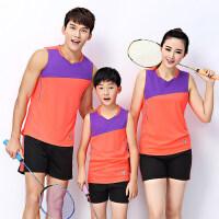 无袖排球服套装印字男女气排球服比赛服队服透气速干羽毛球服