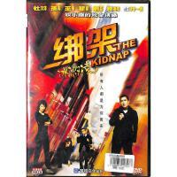 绑架冰激凌DVD( 货号:10761100030)