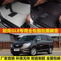 别克GL8专车专用环保无味防水耐磨耐脏易洗全包围丝圈汽车脚垫
