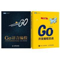 Go语言编程+Go并发编程实战 *2版 深入Go语言及其并发原理 挖出并发编程的实践