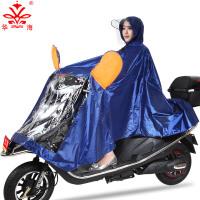 【包邮、注:偏远地区不包邮】华海头盔式摩托车雨衣电动车单人成人雨披加大加厚男女电瓶车雨衣