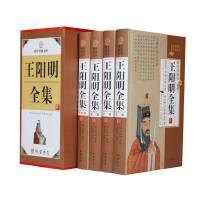 王阳明全集 国学经典文库(图文珍藏版,套装全4册)定价 598