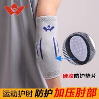 篮球护具运动健身防护硅胶护臂 加长男女护肘透气吸汗套袖护手臂 黑色一只装 S