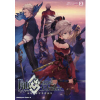 现货 日版 Fate/Grand Order コミックアラカルトX FGO