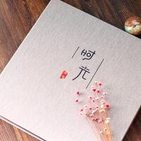 【支持礼品卡】皮纹18寸相册本diy手工创意浪漫粘贴式宝宝成长纪念册礼物影集j4n