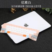 【优选】2019mac苹果笔记本air13.3寸保护壳Macbook12电脑壳Pro13保护壳1