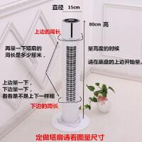 欧式布艺蕾丝TCL美的塔扇防尘罩艾美特圆柱风扇空气净化器全罩