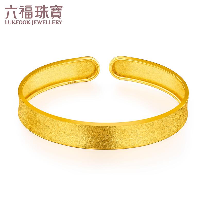 六福珠宝金色时光黄金手镯女足金镯子简洁开口手镯   GDG10080支持使用礼品卡