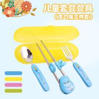 儿童餐具不锈钢叉子勺子筷子三件套装儿童筷子宝宝学习训练筷h1h