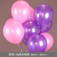 婚庆爱心气球拱门造型布置结婚婚房装饰婚礼生日心形气球