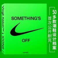 【现货】ICONS Something's Off 知名设计师全面介绍所有耐克合作球鞋书籍