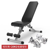 折叠哑铃凳 家用多功能飞鸟健身椅卧推凳仰卧起坐健身器材
