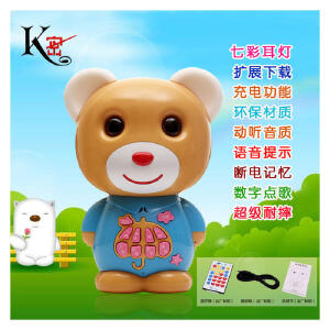 【领券立减50元】米米智玩 小熊故事机可充电下载 早教机0-3-6岁以下婴幼儿宝宝儿童音乐玩具活动专属