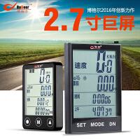 公路山地自行车码表装备骑行码表有线中文长亮夜光无线版