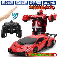 超大感应变形遥控汽车金刚机器人充电动无线遥控车儿童玩具车男孩