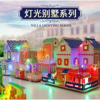 六一儿童节 益智玩具灯光别墅立体建筑模型3diy手工儿童木质拼装成人拼图生日礼物