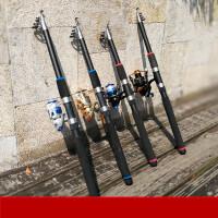 鱼竿海杆抛竿海竿套装全套组合甩杆海钓竿远投竿钓鱼竿渔具
