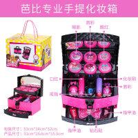 儿童化妆品公主彩妆盒装玩具女孩眼影口红生日礼物