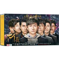 新华书店正版 电视剧 柒个我(10DVD)张一山 蔡文静