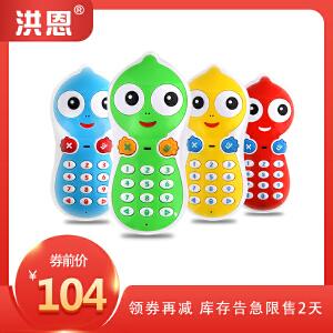 洪恩儿童玩具HS10波噜噜双语故事机 MP3可充电可下载早教机学习机内存8G版 故事机