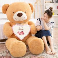 可爱熊毛绒玩具送女友泰迪熊公仔娃娃韩国抱抱熊玩偶女孩睡觉抱萌抖音 棕色 生日快乐