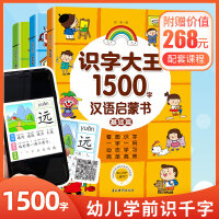 手指点读英语发声大书中英双语互动有声幼儿认知小百科0-1-2-3-4岁幼儿启蒙早教会说话的有声书0-3岁宝宝点读认知发