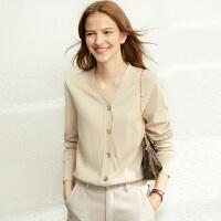 【到手价:119元】Amii洋气V领针织开衫2020春季新款全棉长袖上衣女毛衣针织衫外套
