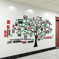 3D亚克力大树照片墙员工团队风采墙贴教室办公室装饰公司文化墙贴