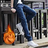 加绒男士牛仔裤男秋冬款修身青年弹力男裤冬季青少年黑色裤子男装