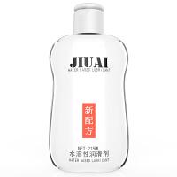 大容量215ML水溶性润滑油 夫妻情趣房事用品JJ 套
