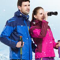 西藏情侣冲锋衣男女两件套可拆冬季三合一外套防水透气户外登山服