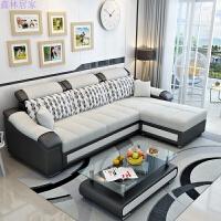 新款布艺沙发简约现代小户型三人位贵妃沙发拆洗客厅组合沙发 四人位 脚踏 黑白茶几电视柜