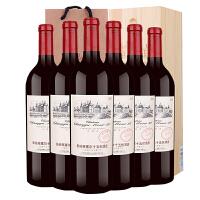 宁夏张裕摩塞尔十五世酒庄赤霞珠干红葡萄酒750ml 【整箱6瓶装】
