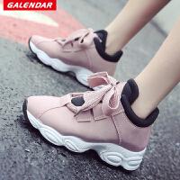 【岁末狂欢价】Galendar女子跑步鞋耐磨防滑增高运动休闲慢跑鞋健步鞋KM1092