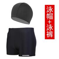 2018新款男士泳裤平角 温泉大码游泳裤潮时尚泳衣男游泳装备 +泳帽