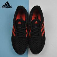 Adidas阿迪达斯男鞋女鞋 19夏季新款Microbounce中性跑步鞋EH0792