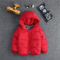 2018新款韩版外套儿童棉袄女童棉衣男童冬装中大童加厚羽绒潮