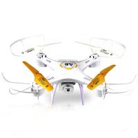 充电遥控飞机男孩航模直升机玩具遥控四轴飞行器高清航拍儿童