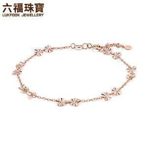六福珠宝18K彩金手链浪漫心形玫瑰金手链女*定价  L18TBKB0045R
