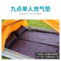 自动充气垫户外单人便携充气床垫防潮垫充气垫户外帐篷睡垫SN5129 深蓝色气垫