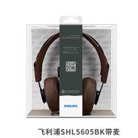 飞利浦(PHILIPS) SHL5605 头戴式耳麦 游戏/音乐/手机/电脑耳机