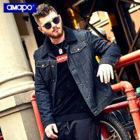【限时秒杀价:189元】AMAPO潮牌大码男装冬季加绒加厚保暖肥佬外套加大码宽松牛仔夹克