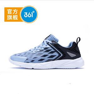【下单立减3折价:77.7】361度 男童跑鞋 年夏季新款N718210
