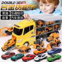 儿童玩具车模型0-1-2-3-4-6周岁男童合金小汽车男孩益智宝宝小孩7